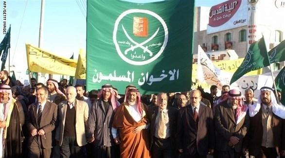 تظاهرة لتنظيم الإخوان في الأردن (أرشيف)