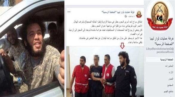 القيادي في تنظيم داعش محمد سالم محمد بحرون (بوابة أفريقيا)