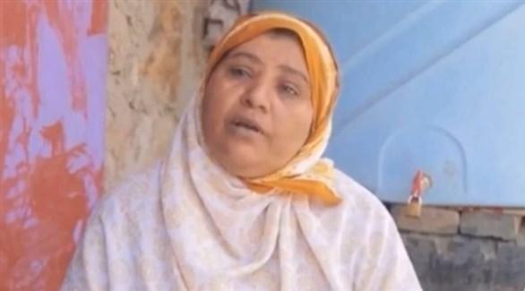 اليمنية الجريحة جميلة قاسم (تويتر)