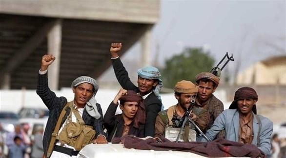 عناصر من ميليشيات الحوثي الانقلابية (أرشيف)