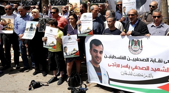 عشرات الصحافيين يعتصمون ضد جريمة قتل الصحافي مرتجى (أرشيف)