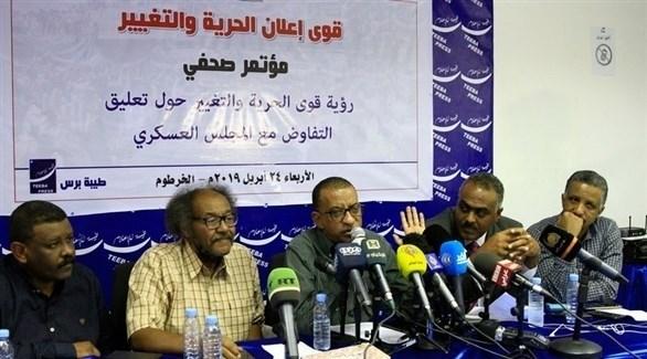 قياديون في تحالف قوى الحرية والتغيير في السودان (إ ب أ)