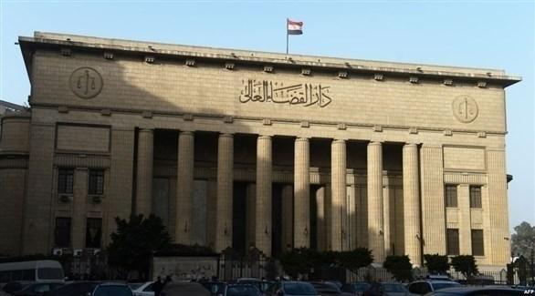 دار القضاء العالي بالقاهرة (أرشيف)
