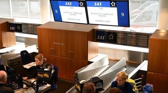 إلغاء رحلات طيران من قبل شركة الطيران الإسكندينافية (أرشيف)