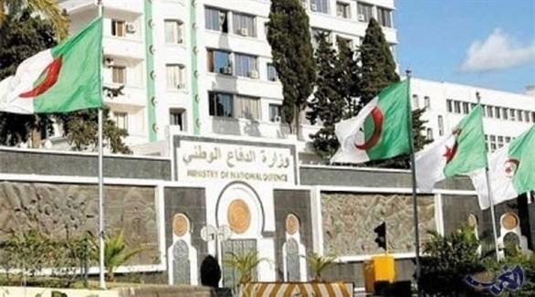 وزارة الدفاع الجزائرية (أرشيف)