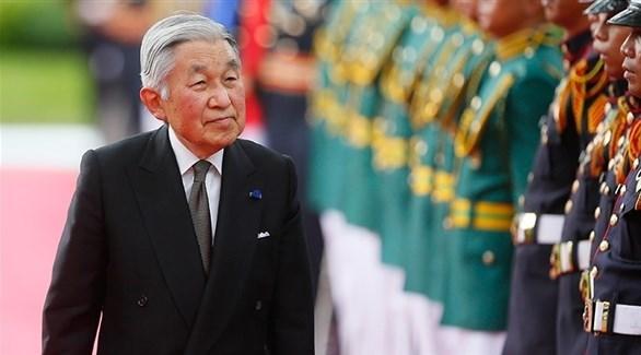 الامبراطور الياباني أكيهيتو(أرشيف)
