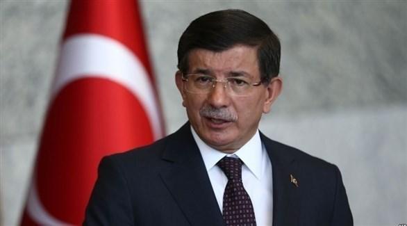 رئيس الوزراء التركي السابق أحمد داوود أوغلو (أرشيف)