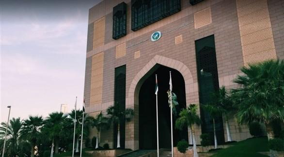 مقر صندوق أبوظبي للتنمية (أرشيف)