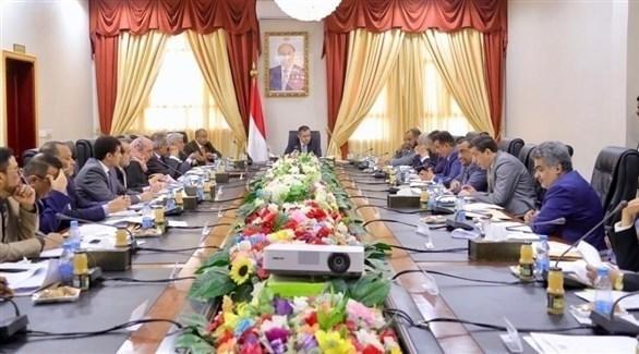 اجتماع للحكومة اليمنية (أرشيف)