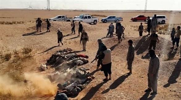 عناصر من داعش يعدمون مدنيين في العراق (أرشيف)