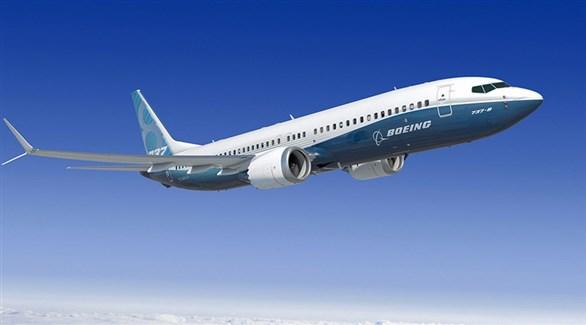 طائرة بيونغ 737 ماكس 8 (أرشيف)