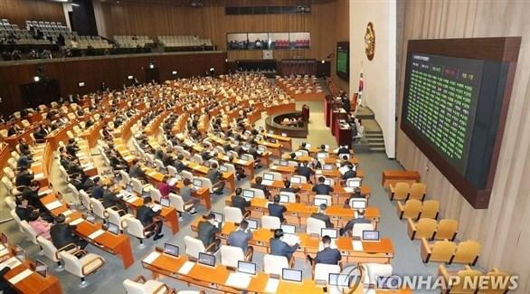 الجمعية الوطنية الكوريا الجنوبية (يونهاب)