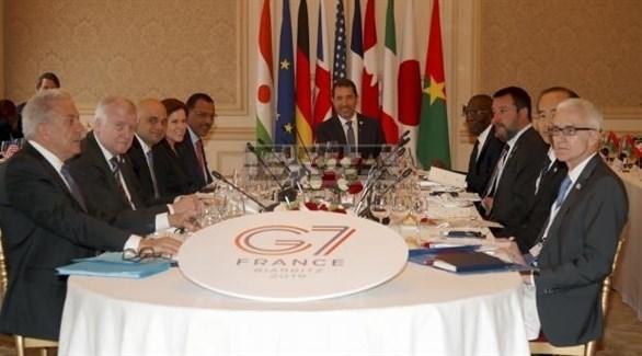 اجتماع وزراء داخلية مجموعة السبع في فرنسا (أرشيف)
