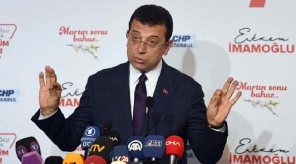 مرشح المعارضة في إسطنبول أكرم إمام أوغلو (أرشيف)