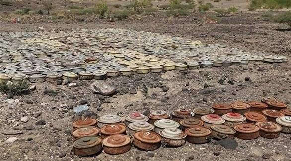ألغام حوثية باليمن (أرشيف)