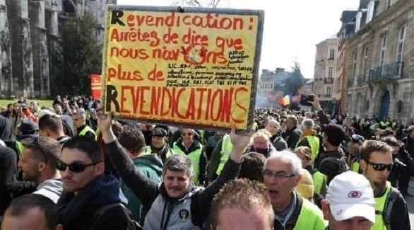 مظاهرات السترات الصفراء في فرنسا (أرشيف)