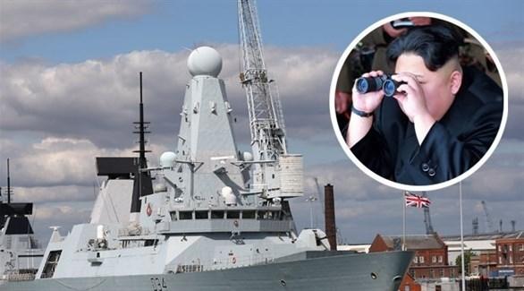 سفينة بريطانية ويظهر زعيم كوريا الشمالية (أرشيف)