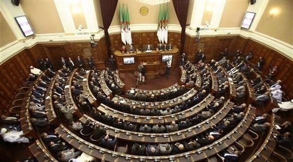 البرلمان الجزائري (أرشيف)