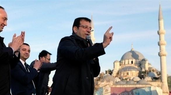 مرشح حزب الشعب الجمهوري التركي أكرم إمام أوغلو (أرشيف)