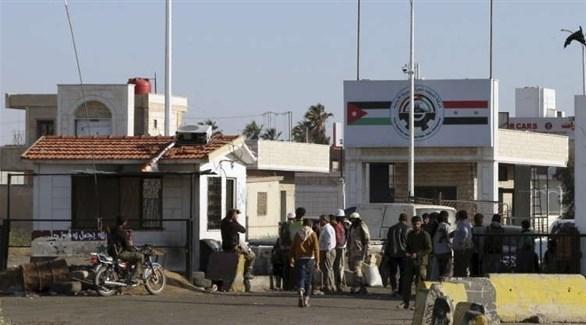 معبر على الحدود بين سوريا والأردن (أرشيف)