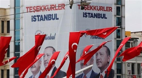 صور الرئيس رجب طيب أردوغان ومرشحه الخاسر في إسطنبول بن علي يلدريم (أرشيف)