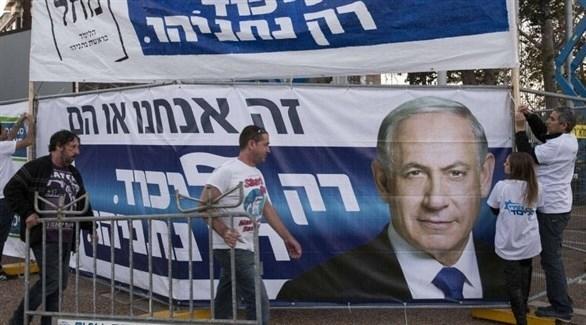 لوحات دعائية لرئيس الحكومة الإسرائيلية بنيامين نتانياهو (تويتر)