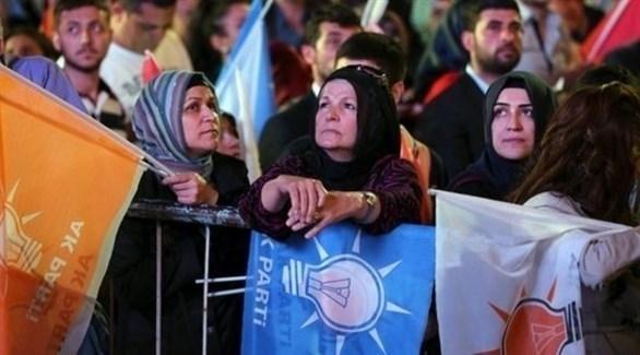 مناصرون لحزب العدالة والتنمية التركي الحاكم (أرشيف)