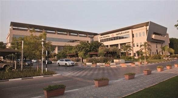 مستشفى رأس الخيمة (أرشيف)