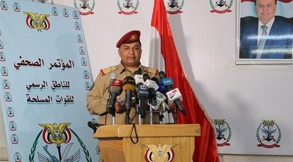 المتحدث الرسمي باسم القوات المسلحة العميد الركن عبده عبدالله مجلي (أرشيف)