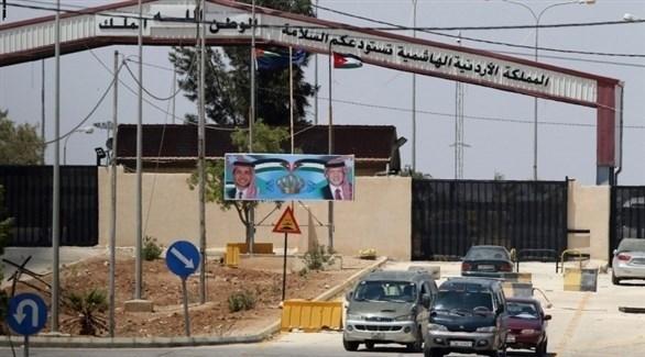 معبر حدودي بين الأردن وسوريا (أرشيف)