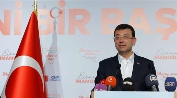 مرشح حزب الشعب الجمهوري لرئاسة بلدية إسطنبول أكرم إمام أوغلو (أرشيف)