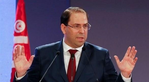 رئيس الحكومة التونسية يوسف الشاهد (أرشيف)