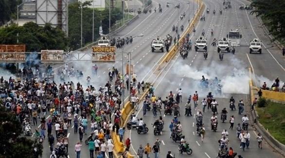 مظاهرات في فنزويلا (أرشيف)