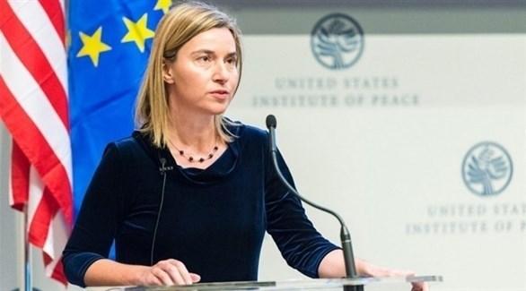 الممثلة العليا للسياسة الخارجية بالاتحاد الأوروبي فيديريكا موغيريني (أرشيف)