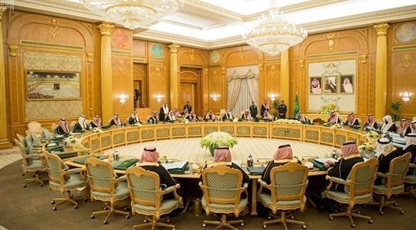 مجلس الوزراء السعودي في جلسة سابقة (أرشيف)