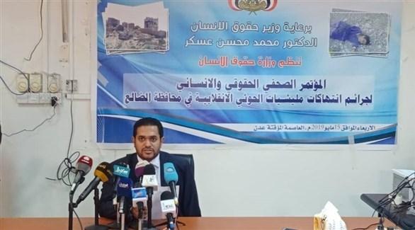 وزير حقوق الإنسان اليمني الدكتور محمد عسكر (سبأ)