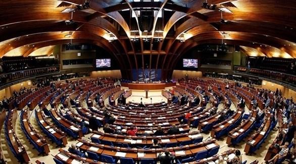 مجلس أوروبا (أرشيف)