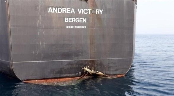 السفينة النرويجية أندريه فكتوري التي تعرضت لأضرار بهجوم تخريبي في خليج عمان (أرشيف)