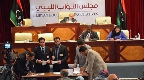 مجلس النواب الليبي (أرشيف)