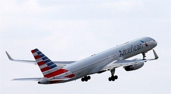طائرة مدنية أمريكية (أرشيف)