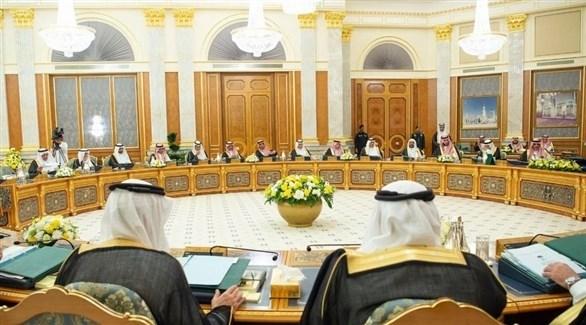 جانب من جلسة مجلس الوزراء (واس)