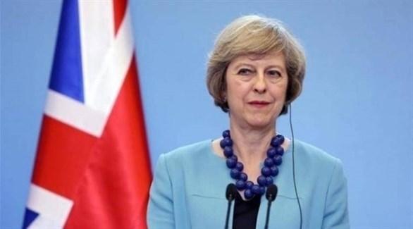 رئيسة الوزراء البريطانية تيريزا ماي (ارشيفية)