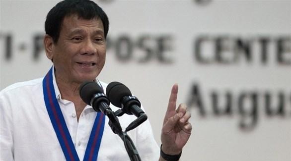 رئيس الفلبين رودريغو دوتيرتي(أرشيف)