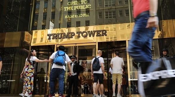 مدخل برج ترامب (غيتي)
