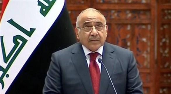 رئيس الوزراء العراقي عادل عبد المهدي (أرشيف)