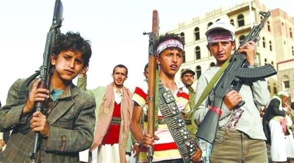 أطفال بين صفوف ميليشيا الحوثي (أرشيف)