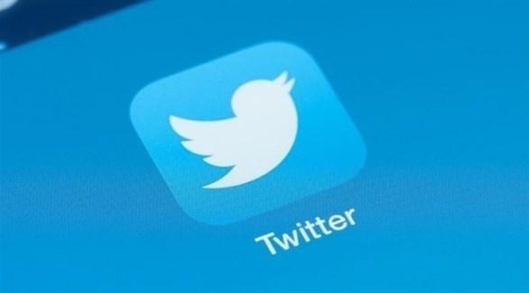 شعار موقع التواصل الاجتماعي تويتر (أرشيف)
