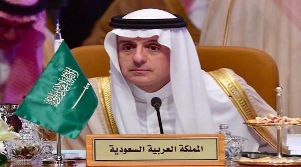 وزير الدولة السعودي للشؤون الخارجية عادل الجبير (أرشيف)