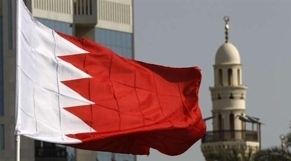 علم البحرين (أرشيف)