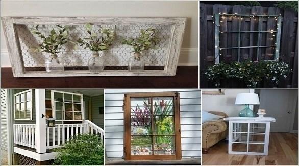 استخدام إطارات النوافذ القديمة في الديكور (أميزنغ إنتيرير ديزاين)